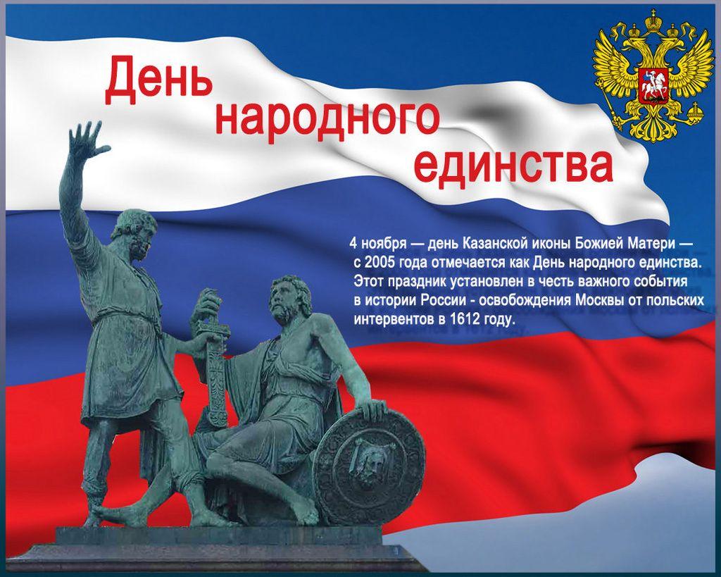 Ветерану день, открытки к дню 4 ноября