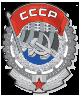 Логотип орден Всероссийского общества слепых